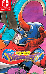 DRAGON QUEST for Nintendo Switch