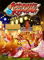 Asdivine Kamura for PC