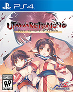 Utawarerumono: Prelude to the Fallen for PlayStation 4