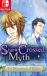 Star-Crossed Myth - The Department of Wishes -
