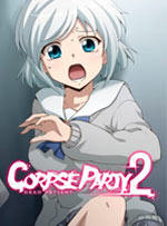 Corpse Party 2: Dead Patient for PC