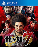 Yakuza: Like a Dragon for PlayStation 4