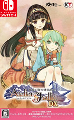 Atelier Shallie: Alchemists of the Dusk Sea DX for Nintendo Switch