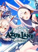 Azur Lane: Crosswave