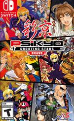 Psikyo Shooting Stars Bravo for Nintendo Switch