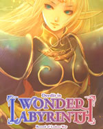 Record of Lodoss War-Deedlit in Wonder Labyrinth- for PC