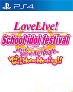 Love Live! School Idol Festival: After school ACTIVITY - Wai-Wai! Home Meeting!!