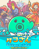 Save me Mr Tako: Definitive Edition for PC