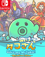 Save me Mr Tako: Definitive Edition for Nintendo Switch