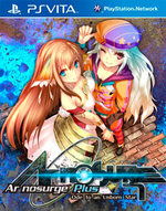 Ar nosurge Plus: Ode to an Unborn Star for PS Vita