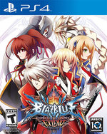 BlazBlue: Chrono Phantasma EXTEND for PlayStation 4