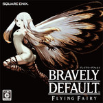 Bravely Default: Flying Fairy for Nintendo 3DS