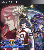 CHAOS CODE for PlayStation 3
