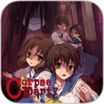 Corpse Party for iOS