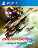 DARIUSBURST Chronicle Saviours for PlayStation 4