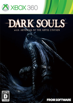 Dark Souls: Artorias of the Abyss for Xbox 360