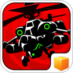 HELI HELL for iOS