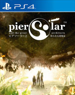 Pier Solar and the Great Architects for PlayStation 4