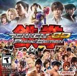 Tekken 3D: Prime Edition for Nintendo 3DS