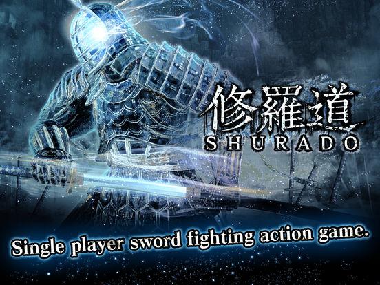 Shurado for iOS screenshot
