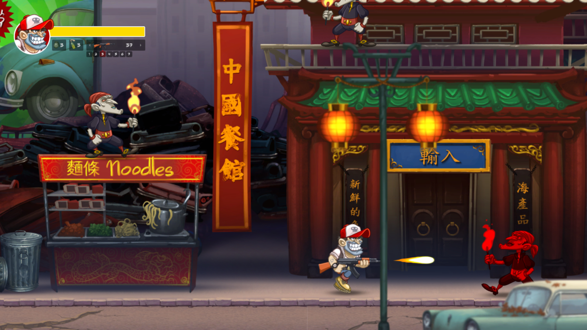 Creepy Road for PC screenshot
